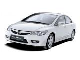 Автозапчасти для Honda Civic Civic 4D 2006-2012 c авторазбора в Уфе