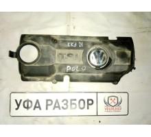 Крышка двигателя декоративная VW Polo 2009-2015>
