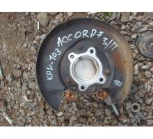 Кулак поворотный задний правый Honda Accord VII 2003-2007
