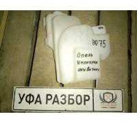 Бачок омывателя Opel Insignia 2008>